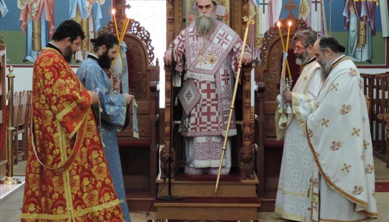 Η Μνήμη των Τριών Ιεραρχών στην Μητρόπολη Άρτης (ΦΩΤΟ)