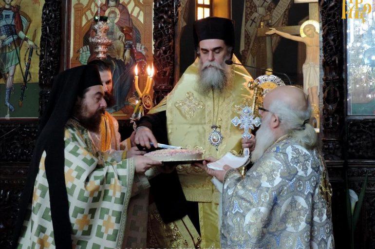 Πρωτοχρονιά στην Ιερά Μητρόπολη Άρτης (ΦΩΤΟ)