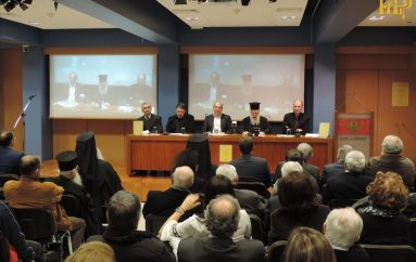 Παρουσίαση βιβλίου στην Αθήνα για τον Άγιο Μάξιμο Γραικό (ΦΩΤΟ)