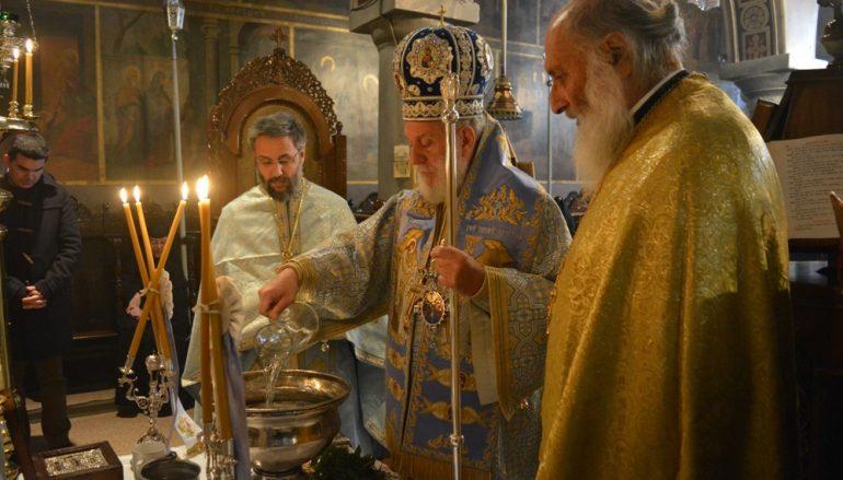 Παραμονή Θεοφανείων στην Ιερά Μονή Κεχροβουνίου (ΦΩΤΟ)