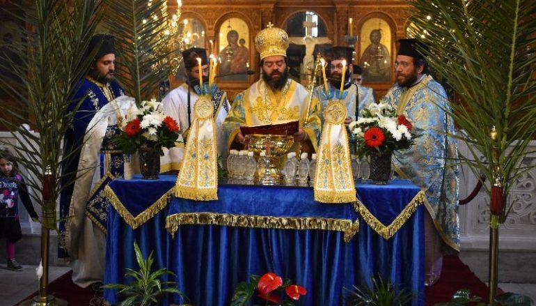 Η εορτή των Θεοφανείων στην Ι. Μητρόπολη Μαρωνείας (ΦΩΤΟ)