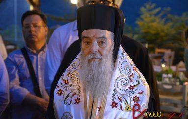 Γόρτυνος Ιερεμίας: «Όλοι στο συλλαλητήριο των Αθηνών Χριστιανοί μου!»