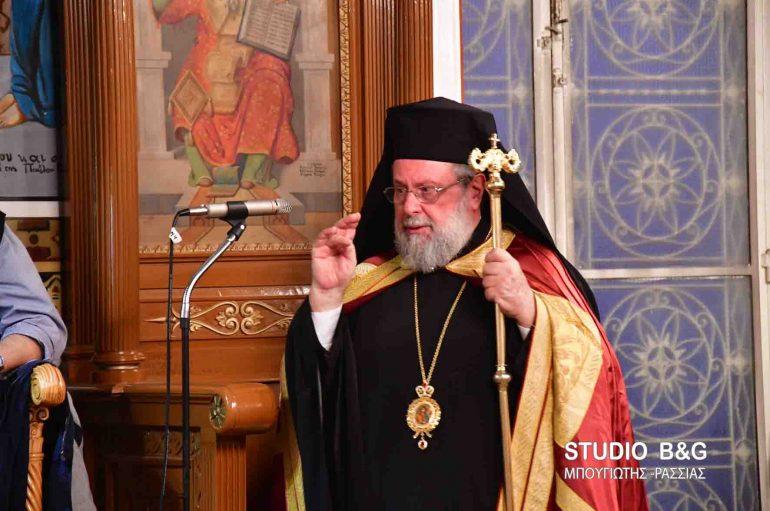 Ο Μητροπολίτης Αχαΐας στο Μαλαντρένι Αργολίδος (ΦΩΤΟ)