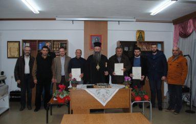 Κοπή βασιλόπιτας στη Σχολή Βυζαντινής Μουσικής της Ι. Μ. Κίτρους (ΦΩΤΟ)