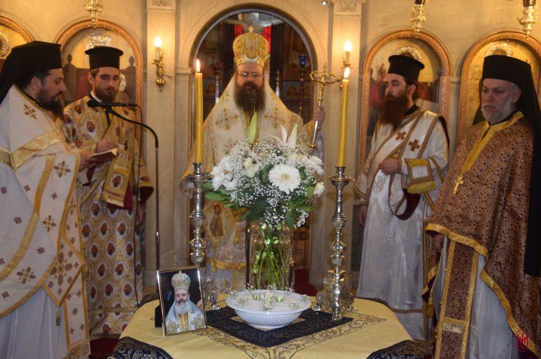Δεκαετές Μνημόσυνο του μακαριστού Αρχιεπισκόπου Χριστοδούλου στην Ελευσίνα