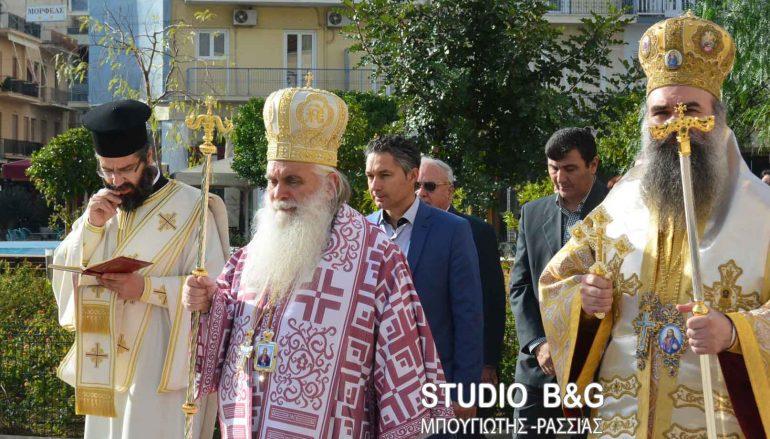 Το Άργος εόρτασε την Ανακομιδή των Λειψάνων του Αγίου Πέτρου (ΦΩΤΟ)