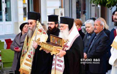 Το Άργος υποδέχθηκε λείψανο του Αγίου Νικηφόρου του Λεπρού (ΦΩΤΟ)