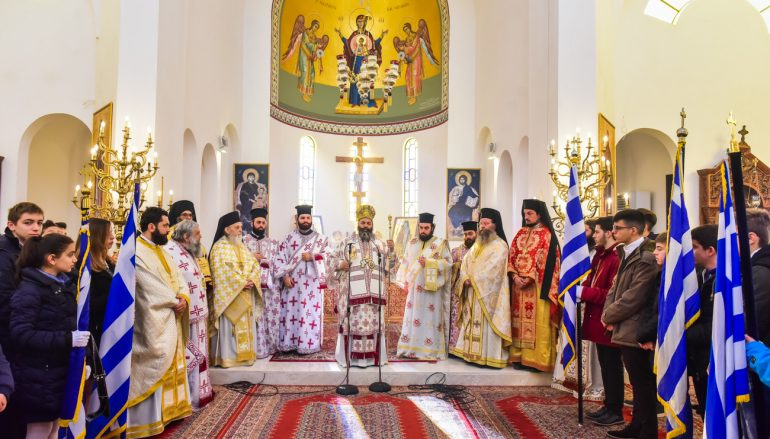 Η εορτή των Τριών Ιεραρχών και Βράβευση Αριστούχων Μαθητών στην Ι. Μ. Λαγκαδά