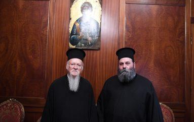 O Μητροπολίτης Ιωαννίνων Μάξιμος στο Οικουμενικό Πατριαρχείο (ΦΩΤΟ)