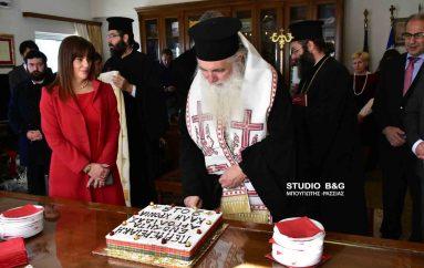 Δοξολογία και κοπή της Πρωτοχρονιάτικης Πίτας στο Ναύπλιο (ΦΩΤΟ)