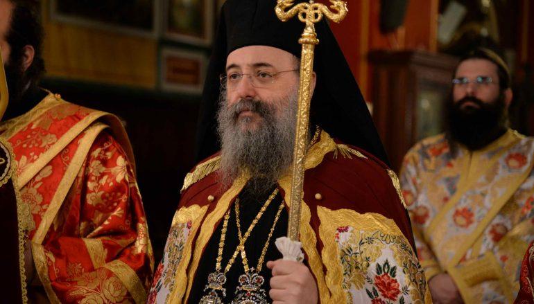 Δεν θα εορτάσει τα ονομαστήριά του ο Μητροπολίτης Πατρών