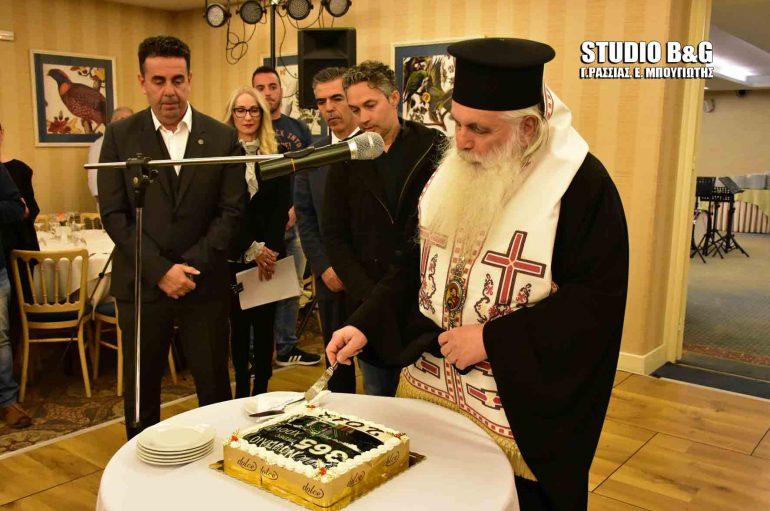 Ο Μητροπολίτης Αργολίδος ευλόγησε τη Βασιλόπιτα του Δήμου Ναυπλίου
