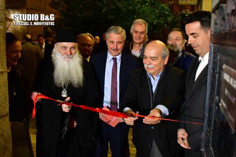 Εγκαίνια έκθεσης του Ιωάννη Καποδίστρια στο Ναύπλιο (ΦΩΤΟ)