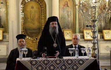 Κληρικοί τῆς Ι. Μ. Πατρῶν: «Ἡ Μακεδονία εἶναι μόνο Ἑλληνική» (ΦΩΤΟ)
