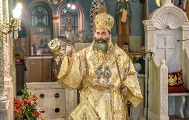 Η εορτή του Αγίου Βασιλείου στην Ιερά Μητρόπολη Λαγκαδά (ΦΩΤΟ)