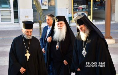 Ο Μητροπολίτης Κισάμου στον Ι. Ναό Αγίου Πέτρου Άργους (ΦΩΤΟ)