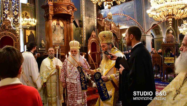 Δισαρχιερατική Θ. Λειτουργία ενώπιον των λειψάνων του Αγ. Νικηφόρου του Λεπρού