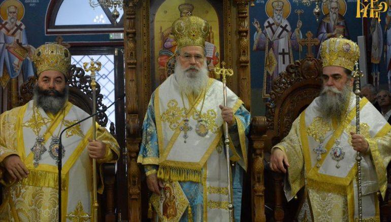Πολυαρχιερατικό Συλλείτουργο για τον Άγ. Μάξιμο το Γραικό στην Άρτα (ΦΩΤΟ)