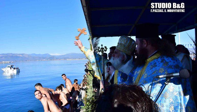 Η εορτή των Θεοφανείων στο Ναύπλιο (ΦΩΤΟ – ΒΙΝΤΕΟ)