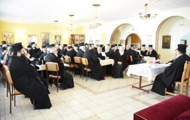 Μήνυμα για την Μακεδονία από το Σύνδεσμο Ιερέων της Ι. Μ. Κίτρους