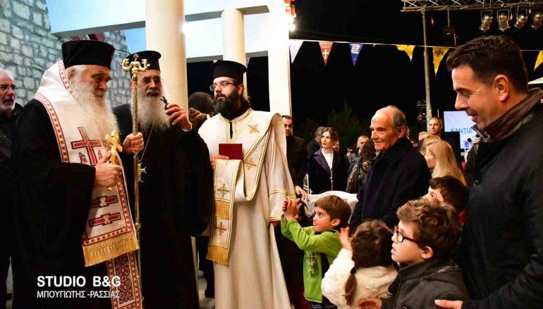 Αρχιερατικός Εσπερινός των Τριών Ιεραρχών στην Κάντια Ναυπλίας (ΦΩΤΟ)