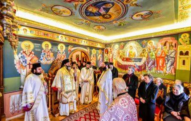 Η εορτή του Αγίου Αντωνίου στην Ι. Μητρόπολη Λαγκαδά (ΦΩΤΟ)