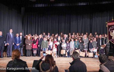 Εκδήλωση για την εορτή των Τριών Ιεραρχών στην Βέροια (ΦΩΤΟ)