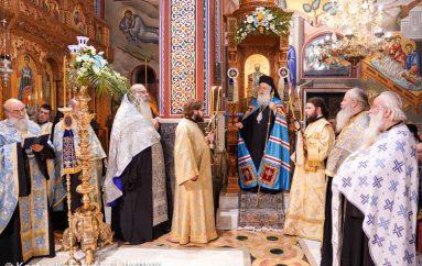 Ο Εσπερινός των Θεοφανείων στην Ι. Μητρόπολη Βεροίας (ΦΩΤΟ)