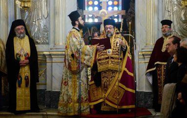 Πρωτοχρονιά στην Ιερά Μητρόπολη Μεσσηνίας (ΦΩΤΟ)