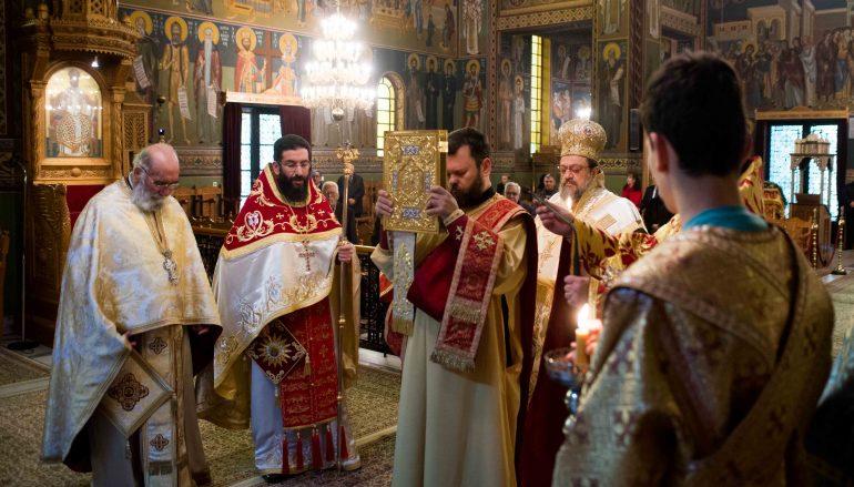 Η εορτή των Τριών Ιεραρχών στην Ι. Μητρόπολη Μεσσηνίας (ΦΩΤΟ)