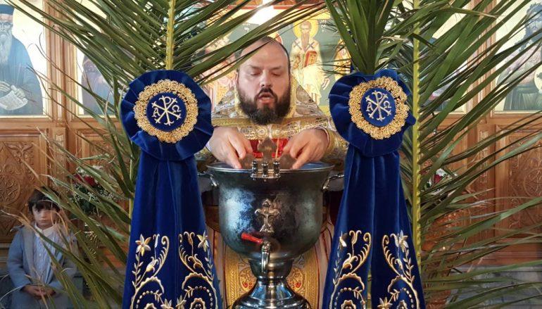 """Θεοφάνεια στο 11ο ΣΠ – Στρατόπεδο """"Θεόδωρος Κολοκοτρώνης"""" (ΦΩΤΟ)"""