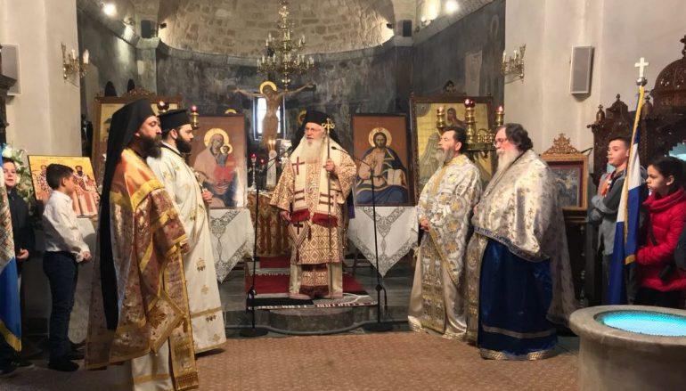 Η Εορτή των Τριών Ιεραρχών στον Ιερό Ναό Παναγίας Σκριπούς (ΦΩΤΟ)