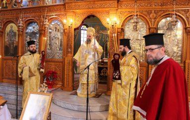 Η εορτή των Τριών Ιεραρχών στην Καρδίστα (ΦΩΤΟ)