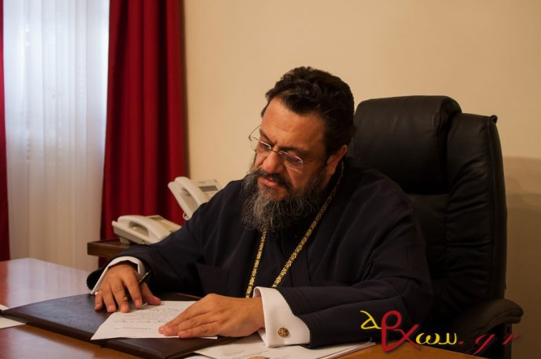 Μεσσηνίας Χρυσόστομος: «Δικαίως η Εκκλησία τοποθετείτε για το Σκοπιανό»