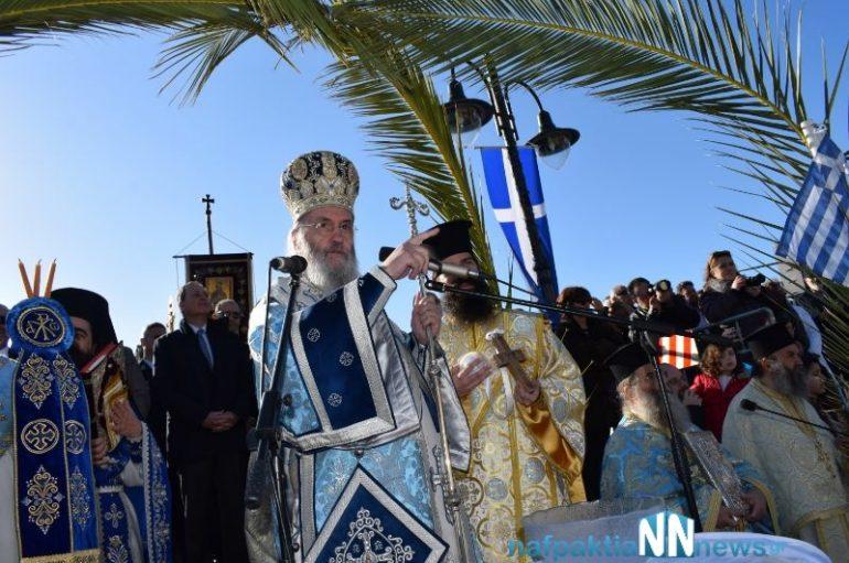 Λαμπρός ο εορτασμός των Θεοφανείων στη Ναύπακτο (ΦΩΤΟ – ΒΙΝΤΕΟ)
