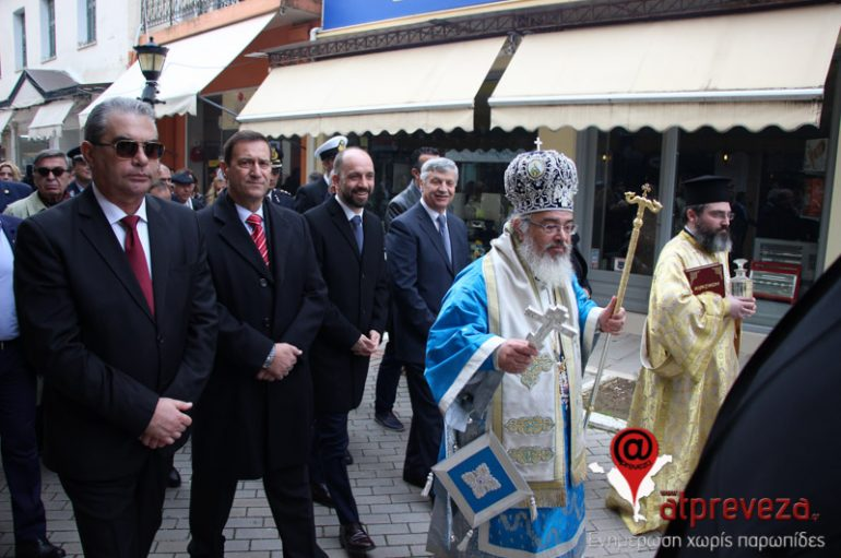 Η εορτή των Θεοφανείων στην Ι. Μητρόπολη Πρεβέζης (ΦΩΤΟ)