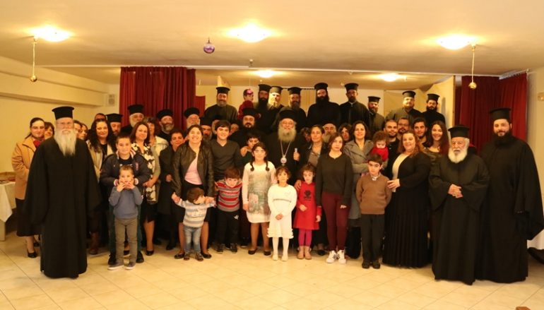 Εορταστική εκδήλωση για τις οικογένειες των Ιερέων της Πάρου (ΦΩΤΟ)