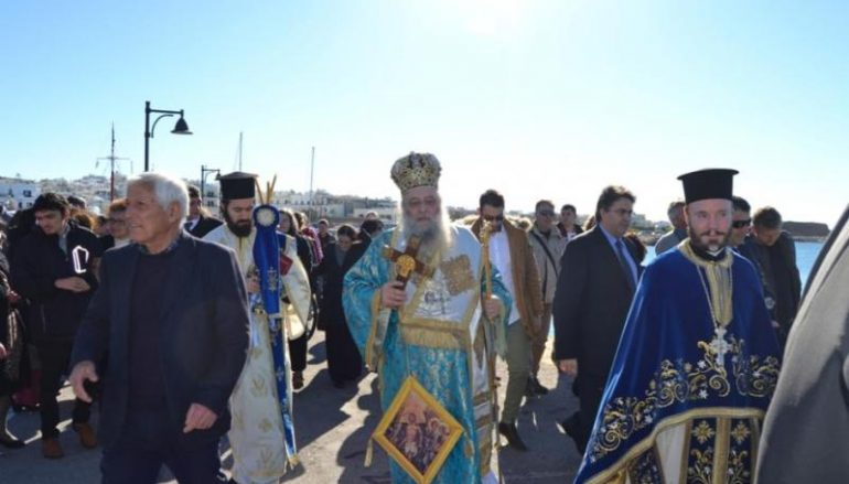 Με λαμπρότητα η εορτή των Θεοφανείων στη Νάξο (ΦΩΤΟ)