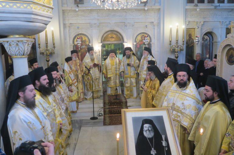 Πολυαρχιερατικό Μνημόσυνο για τον Μακαριστό Αρχιεπίσκοπο Χριστόδουλο
