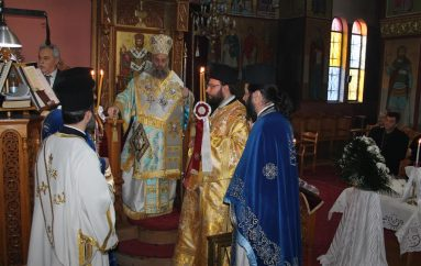 Η εορτή  Συνάξεως του Προδρόμου στην Ι. Μ. Θεσσαλιώτιδος (ΦΩΤΟ)
