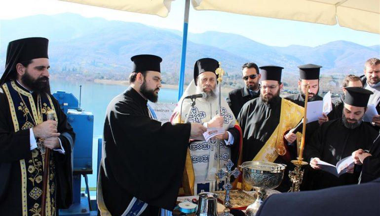 Η Δεσποτική εορτή των Θεοφανείων στην Ι. Μ. Θεσσαλιώτιδος (ΦΩΤΟ)