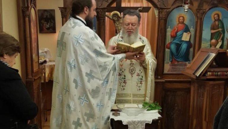 Παραμονή των Θεοφανείων στην Ι. Μ. Χαλκίδος (ΦΩΤΟ)