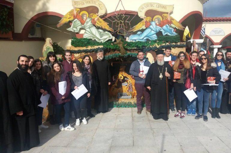 Συνάντηση του Μητροπολίτη Χαλκίδος με πρωτοετείς φοιτητές της Μητροπόλεώς του