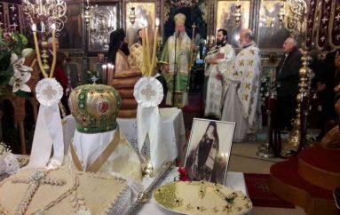 Μνημόσυνο του μακαριστού Αρχιεπισκόπου Ευβοίας Νεοφύτου Αδάμ (ΦΩΤΟ)