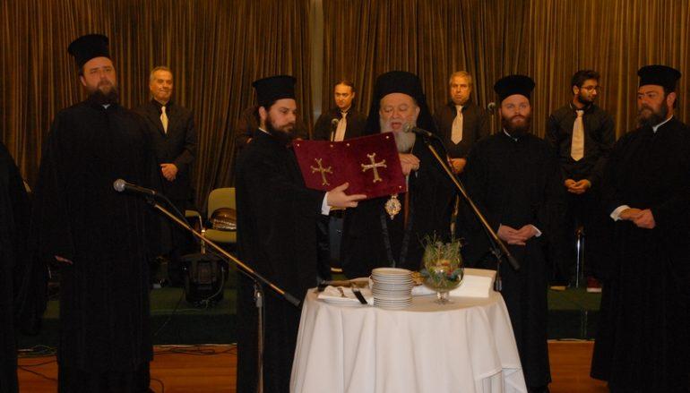 Κοπή Βασιλόπιτας των ενοριακών Φιλοπτώχων Ταμείων της Ι. Μ. Χαλκίδος