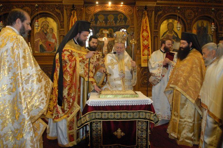 Η εορτή του Μεγάλου Βασιλείου στην Ι. Μ. Χαλκίδος (ΦΩΤΟ)