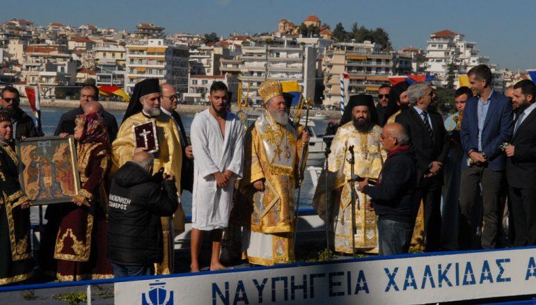 Λαμπρά τα Άγια Θεοφάνεια την Ι. Μητρόπολη Χαλκίδος (ΦΩΤΟ)