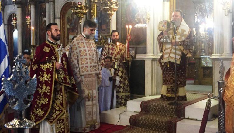 Η εορτή των Τριών Ιεραρχών στην Ι. Μ. Χαλκίδος (ΦΩΤΟ)