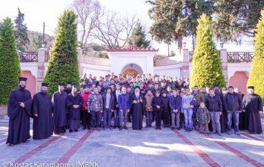Σύναξη Αναγνωστών και Ιεροπαίδων της Ι. Μ. Βεροίας (ΦΩΤΟ)
