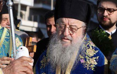 Μητροπολίτης Άνθιμος για Σκοπιανό: «Υπάρχει ανησυχία στον κόσμο»